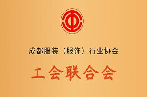 工会联合会.png